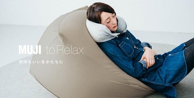 アプリ「MUJI to Relax」公開のお知らせ