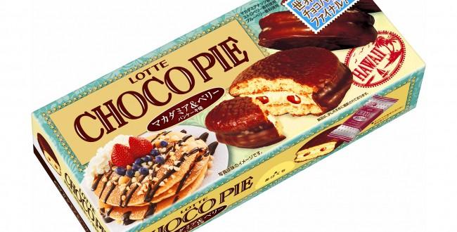 〈健康食品・洋菓子〉糖類ゼロのビスケットと、世界のチョコパイ紀行が発売になります。