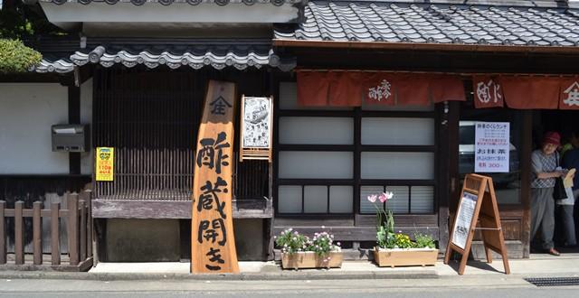 福岡で酢造り305年目の庄分酢。第18回酢蔵開き4月25日、26日開催!