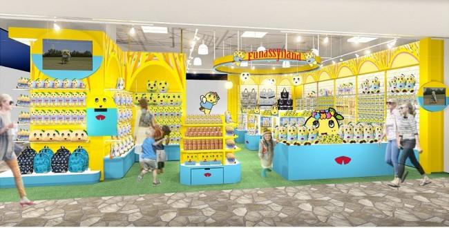 2015年7月20日(月・祝) 関西に初上陸「ふなっしーLAND大阪梅田店」オープン